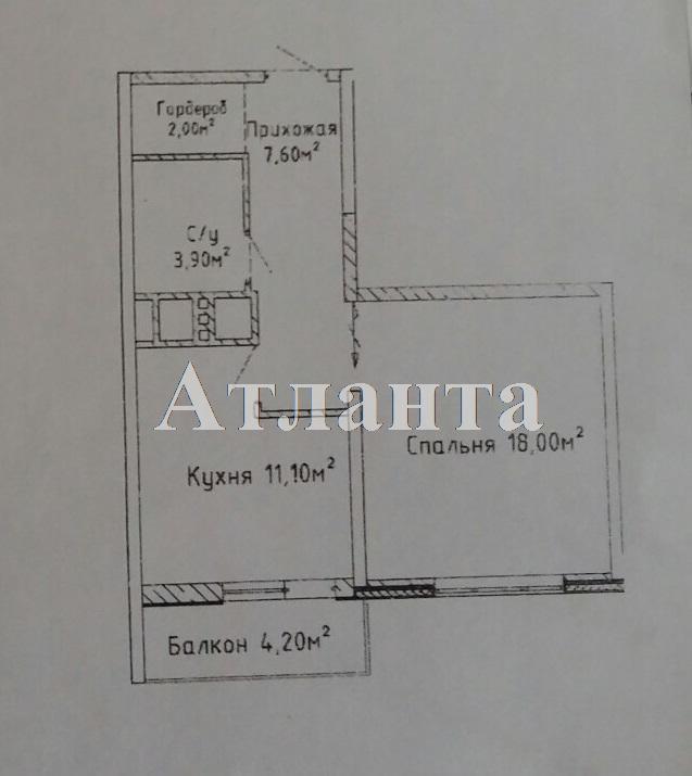 Продается 1-комнатная квартира в новострое на ул. Среднефонтанская — 39 500 у.е. (фото №2)
