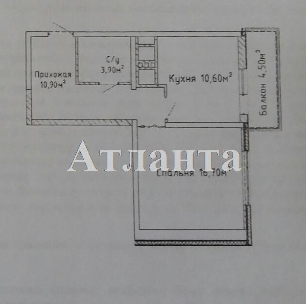 Продается 1-комнатная квартира в новострое на ул. Среднефонтанская — 39 100 у.е. (фото №2)
