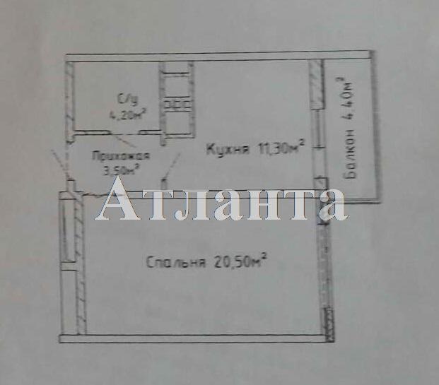 Продается 1-комнатная квартира в новострое на ул. Среднефонтанская — 36 700 у.е. (фото №3)