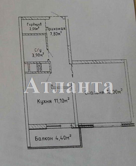 Продается 1-комнатная квартира в новострое на ул. Среднефонтанская — 39 700 у.е. (фото №3)