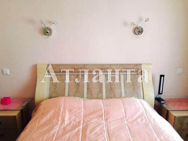 Продается 3-комнатная квартира на ул. Рихтера Святослава — 79 000 у.е.
