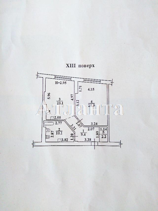 Продается 1-комнатная квартира в новострое на ул. Малая Арнаутская — 76 000 у.е. (фото №8)