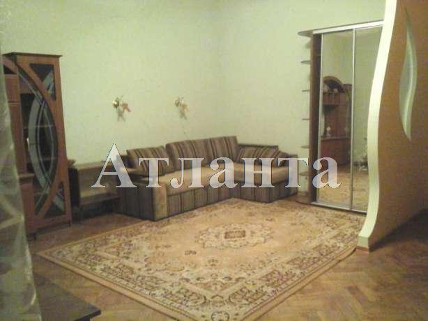 Продается 1-комнатная квартира на ул. Александровский Пр. — 29 000 у.е.