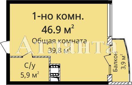 Продается 1-комнатная квартира в новострое на ул. Гагарина Пр. — 40 000 у.е. (фото №3)