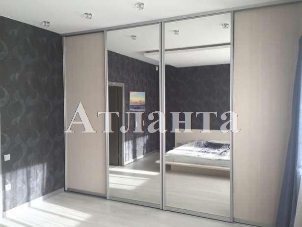 Продается 2-комнатная квартира в новострое на ул. Китобойная — 71 000 у.е.
