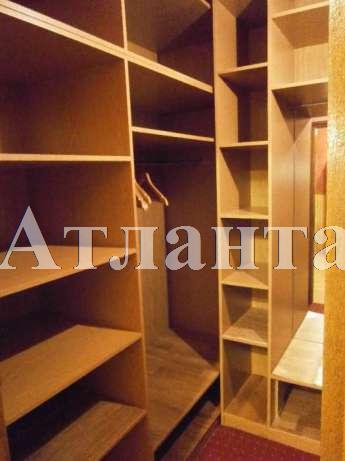 Продается 2-комнатная квартира на ул. Гагарина Пр. — 75 000 у.е. (фото №2)