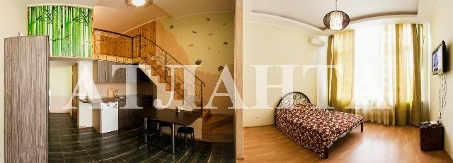 Продается 1-комнатная квартира на ул. Литературная — 60 000 у.е.