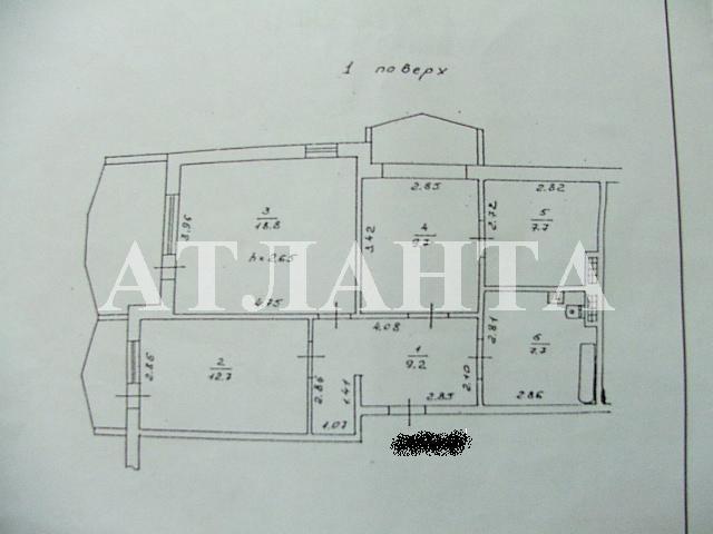 Продается 3-комнатная квартира на ул. Днепропетр. Дор. — 46 000 у.е. (фото №9)