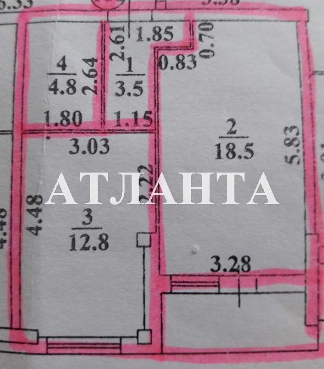Продается 1-комнатная квартира на ул. Бочарова Ген. — 27 500 у.е. (фото №2)