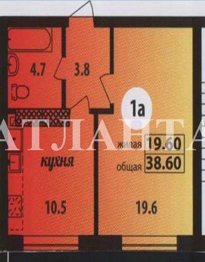 Продается 1-комнатная квартира на ул. Марсельская — 27 500 у.е. (фото №2)
