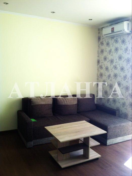 Продается 1-комнатная квартира на ул. Центральная — 41 500 у.е.