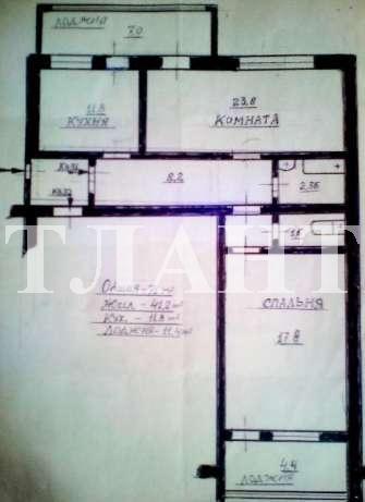 Продается 2-комнатная квартира на ул. Марсельская — 48 000 у.е. (фото №6)
