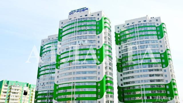 Продается 1-комнатная квартира на ул. Марсельская — 36 000 у.е.