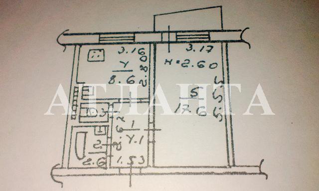 Продается 1-комнатная квартира на ул. Десантный Бул. — 28 500 у.е. (фото №10)