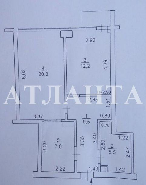 Продается 2-комнатная квартира на ул. Героев Сталинграда — 60 000 у.е. (фото №10)
