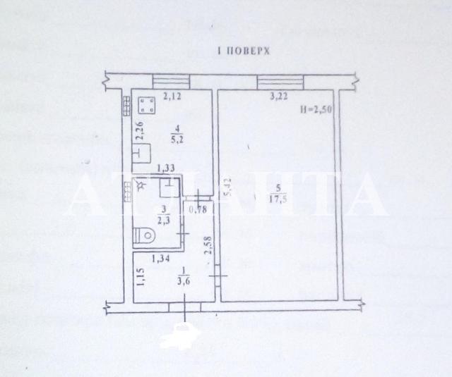 Продается 1-комнатная квартира на ул. Бабеля — 22 000 у.е. (фото №7)