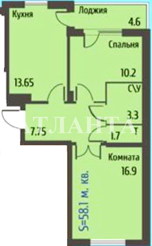 Продается 2-комнатная квартира на ул. Бочарова Ген. — 62 000 у.е. (фото №20)