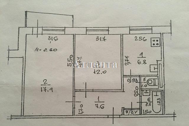 Продается 2-комнатная квартира на ул. Академика Вильямса — 45 000 у.е. (фото №6)