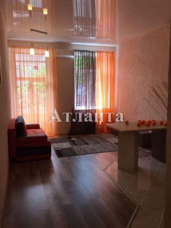 Продается 2-комнатная квартира на ул. Большая Арнаутская — 62 000 у.е.