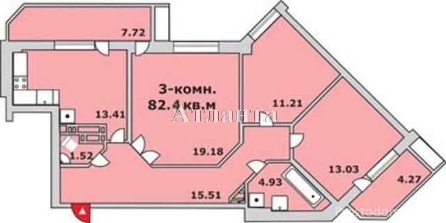 Продается 3-комнатная квартира в новострое на ул. Артиллерийская — 78 000 у.е. (фото №2)