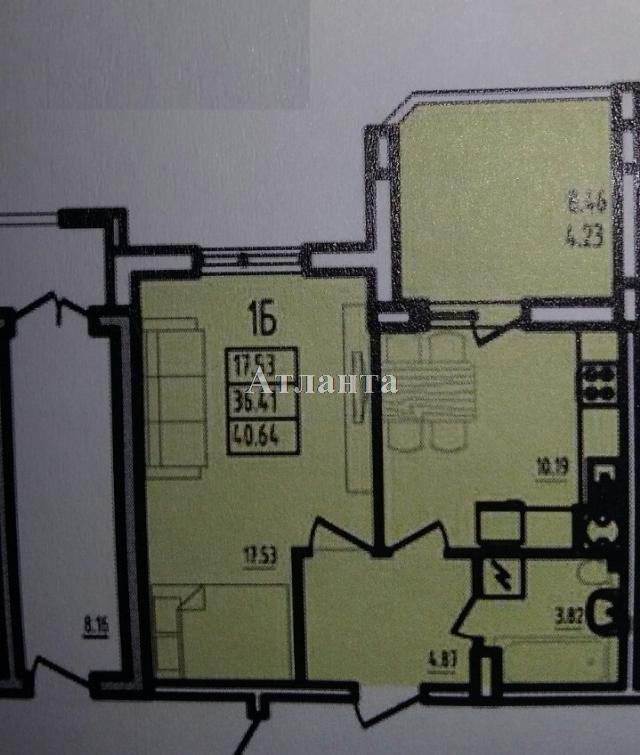 Продается 1-комнатная квартира в новострое на ул. Радужный М-Н — 28 000 у.е. (фото №5)