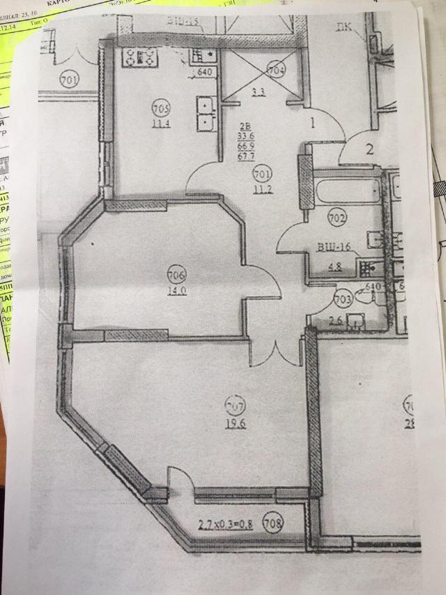 Продается 2-комнатная квартира в новострое на ул. Французский Бул. — 90 000 у.е. (фото №13)