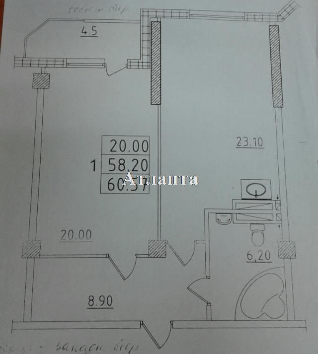 Продается 1-комнатная квартира в новострое на ул. Малиновского Марш. — 45 000 у.е.