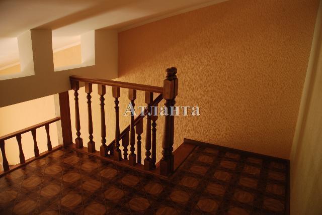 Продается 1-комнатная квартира на ул. Крупской Надежды — 23 000 у.е. (фото №5)