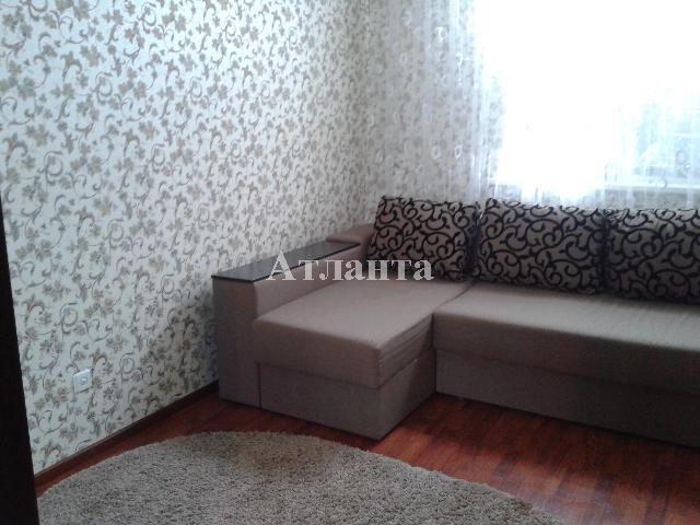 Продается 2-комнатная квартира на ул. Бородинская — 33 000 у.е.