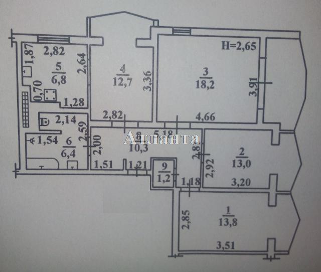 Продается 4-комнатная квартира на ул. Балковская — 70 000 у.е. (фото №14)