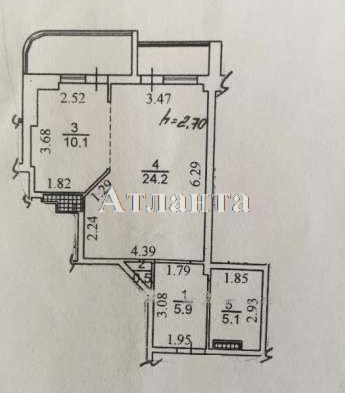 Продается 3-комнатная квартира на ул. Артиллерийская — 85 000 у.е. (фото №2)