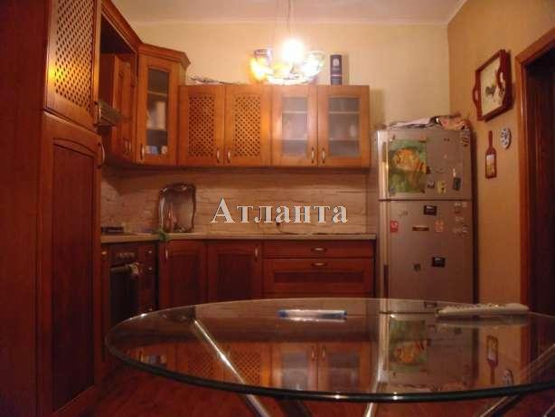 Продается Многоуровневая квартира на ул. Раскидайловская — 48 000 у.е.