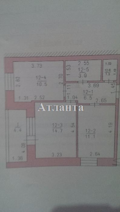 Продается 2-комнатная квартира в новострое на ул. Крупской Надежды — 29 000 у.е.