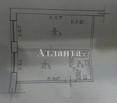 Продается 1-комнатная квартира на ул. Малиновского Марш. — 28 000 у.е. (фото №4)