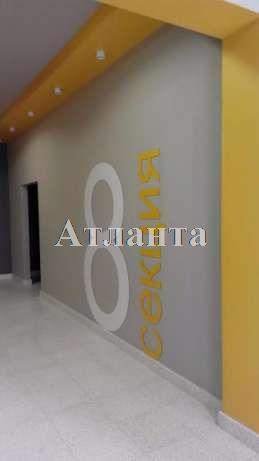 Продается 1-комнатная квартира в новострое на ул. Люстдорфская Дорога — 51 000 у.е. (фото №4)