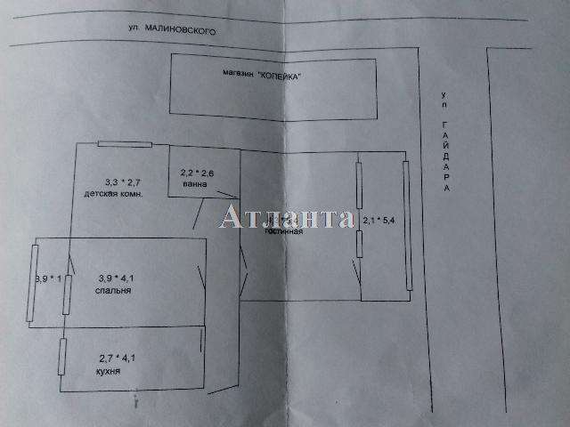 Продается 3-комнатная квартира на ул. Малиновского Марш. — 85 000 у.е. (фото №8)