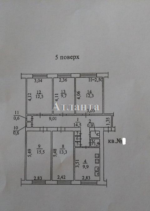 Продается 5-комнатная квартира на ул. Шклярука — 55 000 у.е. (фото №10)