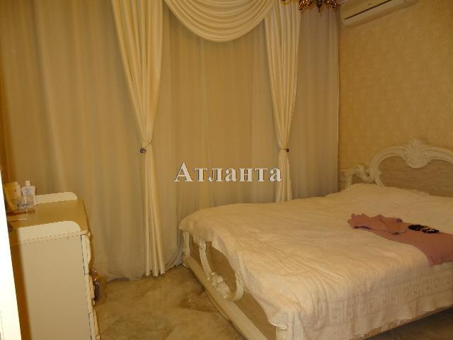Продается 2-комнатная квартира на ул. Малая Арнаутская — 70 000 у.е.