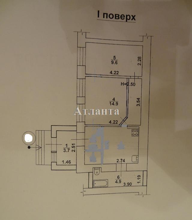 Продается 2-комнатная квартира на ул. Малая Арнаутская — 70 000 у.е. (фото №12)