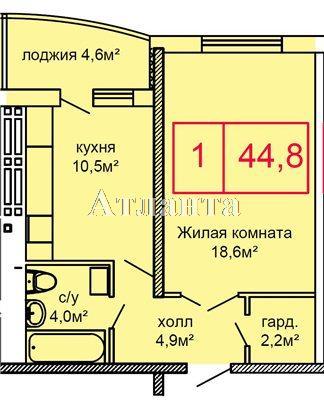 Продается 1-комнатная квартира в новострое на ул. Костанди — 42 000 у.е. (фото №3)