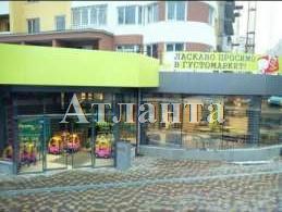 Продается 2-комнатная квартира на ул. Левитана — 46 000 у.е. (фото №3)