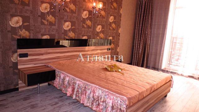 Продается 1-комнатная квартира в новострое на ул. Французский Бул. — 82 000 у.е.