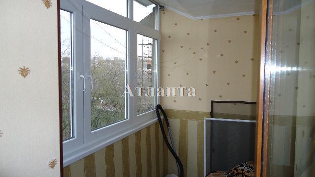 Продается 2-комнатная квартира на ул. Полтавская — 46 000 у.е.