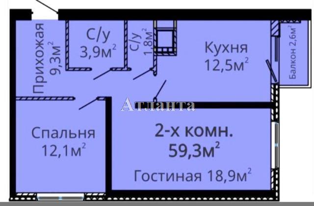 Продается 2-комнатная квартира в новострое на ул. Люстдорфская Дорога — 42 000 у.е.