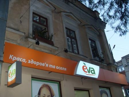 Продается 7-комнатная квартира на ул. Садовая — 150 000 у.е. (фото №9)