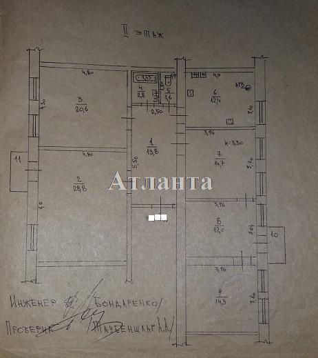 Продается 5-комнатная квартира на ул. Базарная — 78 000 у.е. (фото №5)