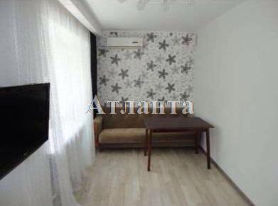 Продается 1-комнатная квартира на ул. Гагарина Пр. — 38 000 у.е.