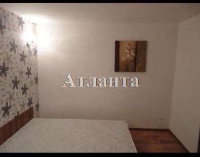 Продается 1-комнатная квартира на ул. Гагарина Пр. — 38 000 у.е. (фото №2)