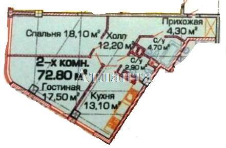 Продается 2-комнатная квартира в новострое на ул. Березовая — 57 000 у.е.