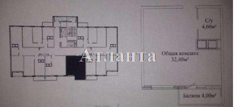 Продается 1-комнатная квартира на ул. Михайловская — 29 000 у.е.
